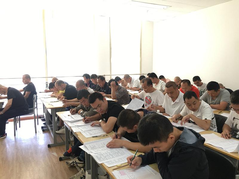 消防员理论模拟考试